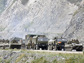 Russia sent in troops in response to Georgia's attempts to clamp down on the breakaway province of South Ossetia