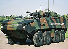 The Piranha IIIC is designed and produced by Swiss firm Mowag, owned by General Dynamics