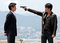 "Szene aus dem Hong-Kong-Film ""Infernal Affairs"". (NIFFF)"