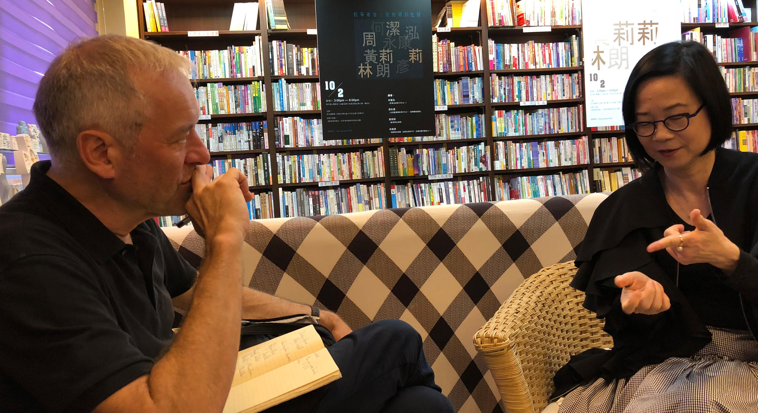 Bruno Kaufmann (left) talking to Ho Sik Ying, bookshelf in background