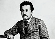"The young Albert Einstein during his ""miracle"" year (Albert Einstein Archive)"
