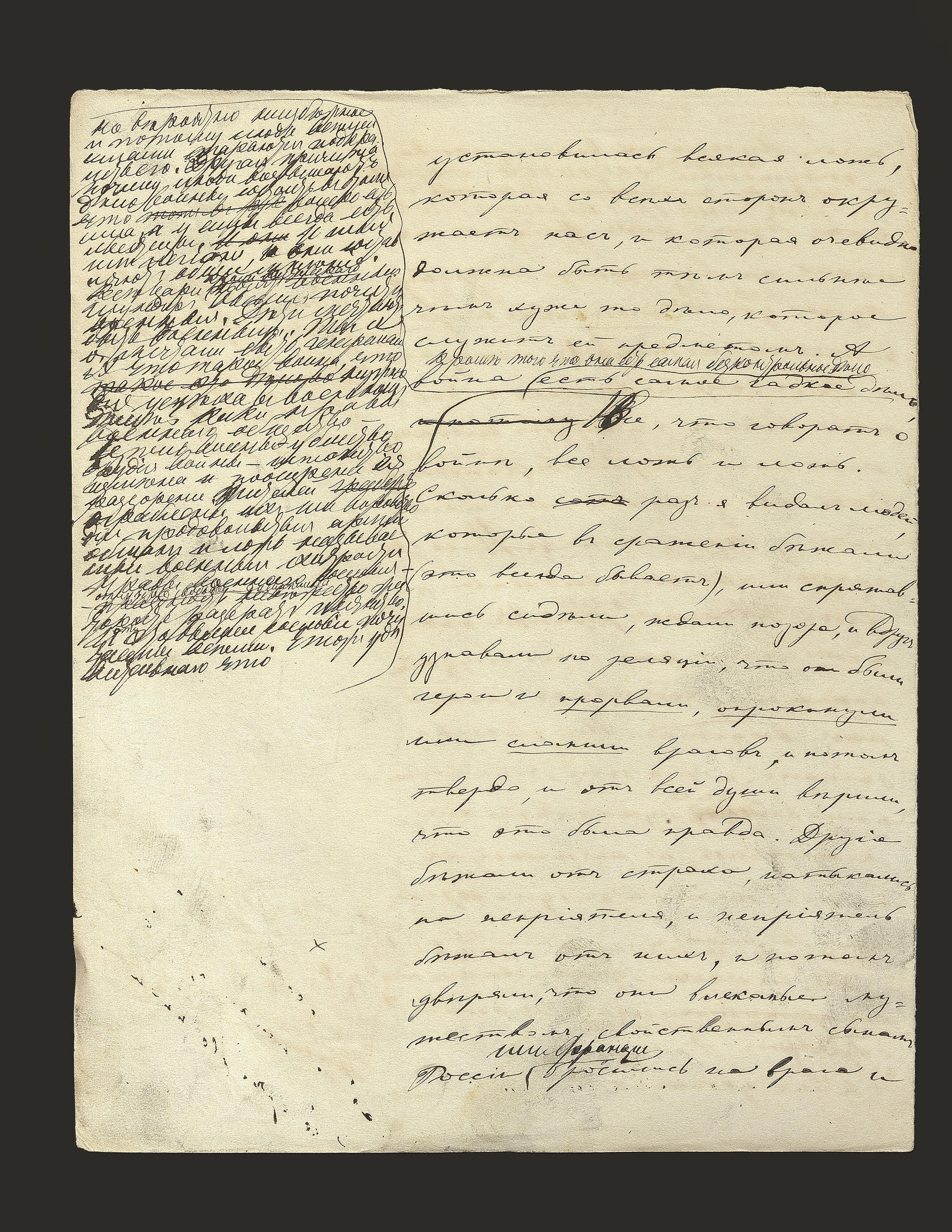 Manuscrit de Tolstoi