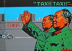 One of the works in the exhibition features Mao hailing a taxi