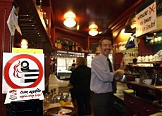 Smoking will be outlawed in Ticino's public places