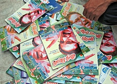 Maoist brochures featuring Prachanda sold like hot cakes during a peaceful Maoist rally in June