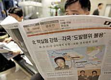 South Koreans woke up to unpleasant news on Monday's front pages