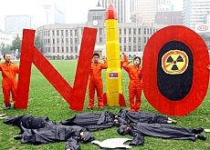 South Korean protesters denouncing the nuclear test