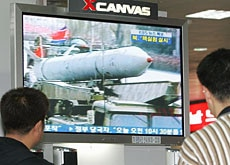 A ban on goods and technology that might be used for North Korea's missile programme is among the sanctions