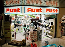 Fust will be an independent within the Coop group