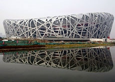 Security will be tight at the National Stadium of China for next year's Olympic Games