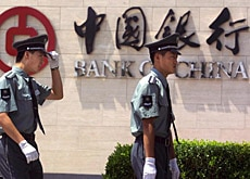 China's banks should be opened to foreign investors in 2006