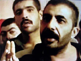 Still from Al-Dainy's secret prison video used in an award-winning British documentary film