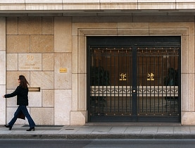 Entrada do banco privado Pictet & Cie em Genebra.