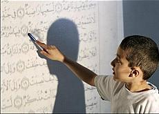 تعليم العربية في أمريكا بين الثقافة والأمن القومي - SWI swissinfo.ch