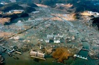 日本 地震