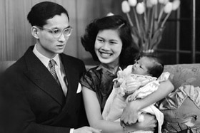 The King and Queen of Thailand Bhumibol Adulyadej and Sirikit Kitigakara with their baby daughter Ubol Ratana