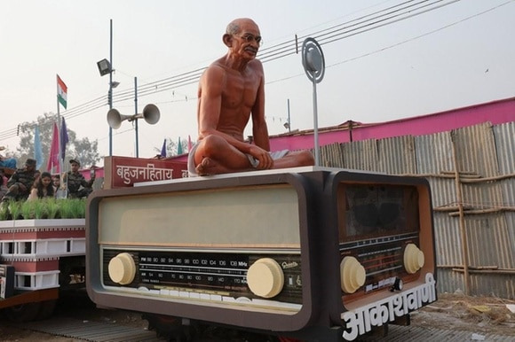 A float depicting All India Radio
