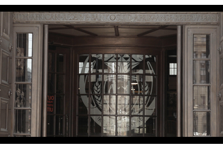 Entrance to South Africa s Central Bank building