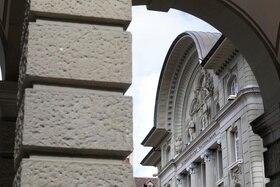 ベルンのブンデス広場にあるスイス国立銀行