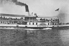 Victoria steamer