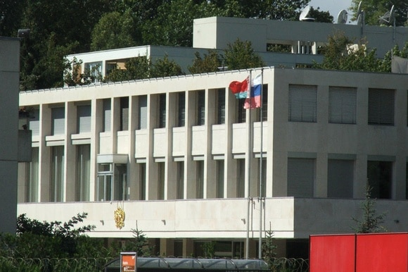 The Permanent Mission of the Russian Federation in Geneva