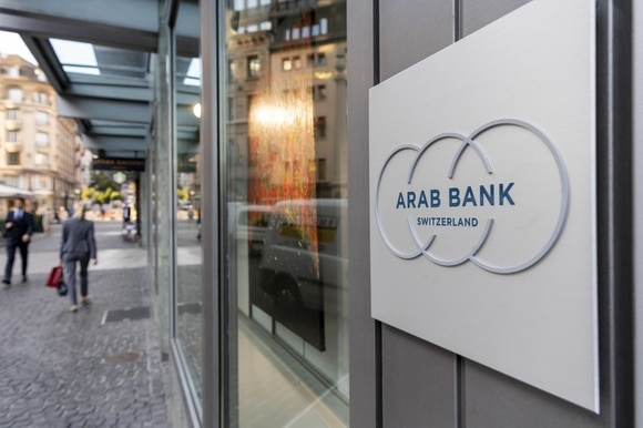 Arab Bank Switzerland offices