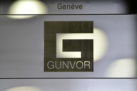 Gunvor sign