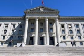 瑞士联邦法院未受理涉嫌从全球制药巨头葛兰素史克窃取价值高达5.5亿美元的商业机密的华裔研究员的申诉。