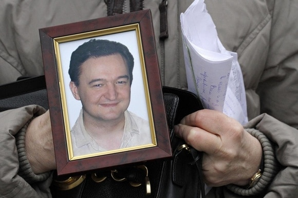 photo of Sergei Magnitsky