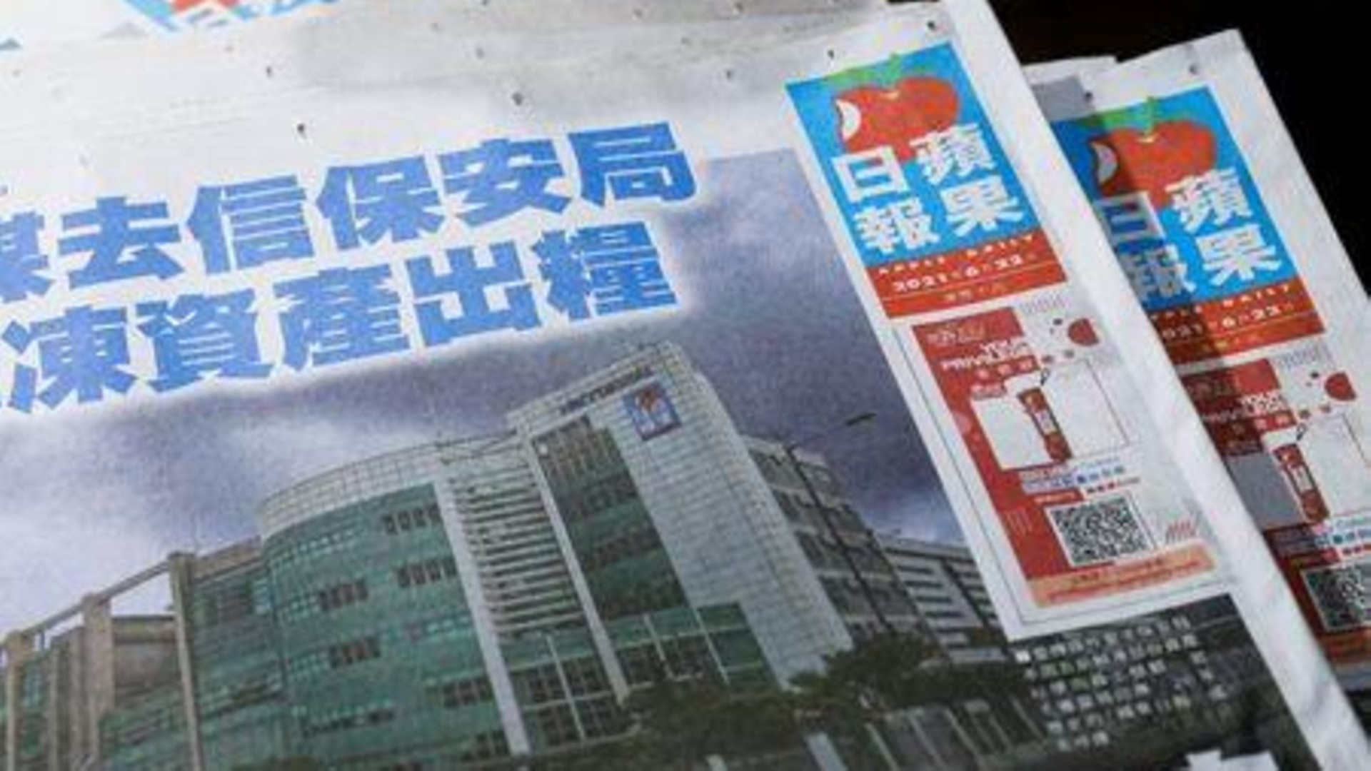 The rise and fall of HK's Apple Daily and media magnate Jimmy Lai