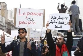 متظاهرون 20 مارس 2011 المغرب