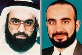 """Jalid Sheij Mohamed: el desafiante """"asesino en masa"""" del 11-S - SWI swissinfo.ch"""